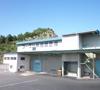 福田物流センター